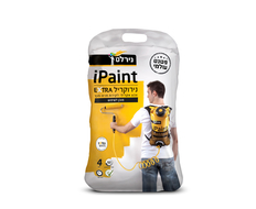 iPaint EXTRA WHITE